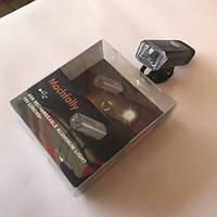 Фара з зарядкою під USB модель MC-QD001 (G19)