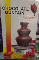 Шоколадница Chocolate Fountain