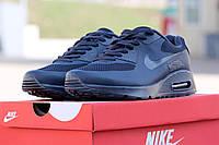 Кроссовки мужские Nike Air Max 90 hyperfuse, тёмно-синие