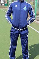 Спортивный костюм Adidas Динамо Киев, фото 1