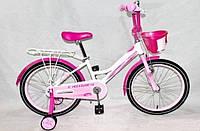 Велосипед детский двухколёсный Azimut Haррy Crosser 20 д