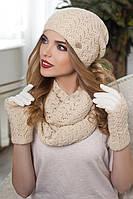 Комплект ажурной вязки шапка + шарф-снуд + перчатки (9 цветов)