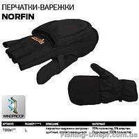 703061-L Перчатки-варежки флис. ветрозащитные Softshell NORFIN