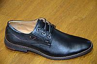 Туфли мужские стильные и удобные натуральная кожа черные Харьков. Со скидкой