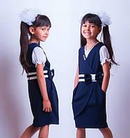 Сарафан школьный синий, размеры от 30 до 40