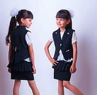 Костюм-тройка школьный: жилет, брючки, юбка