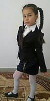 Пиджак школьный для девочки 2 пуговицы
