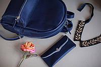 Рюкзак женский кожаный / Women's knapsack leather