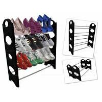 Полка этажерка стойка для обуви Amazing Shoe Rack Органайзер 4 полки