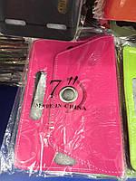 Яркий чехол на планшет 7 дюймов (разные цвета)