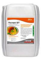 Полярис БТ к.е., 20л (аналог гербицида Харнес)