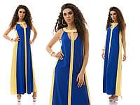 Шикарное длинное платье-сарафан в пол с необычным вырезом