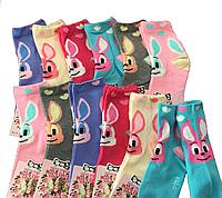 Детские носочки Зайчики.