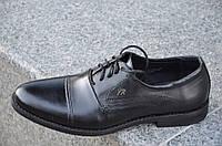 Туфли классические натуральная кожа черные мужские Харьков. Со скидкой