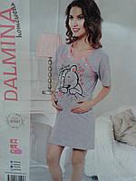Ночная рубашка для кормления , туника, ночнушка Dalmina, Турция мишка
