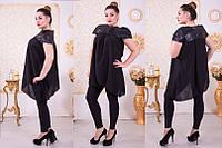 Платье для пышных дам Эдера (вставки из кожи)