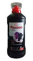 Гель для стирки Passion Gold Black New, 2 л (Германия)