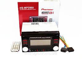 Автомагнитола Pioneer HS-MP2500 USB 2Din