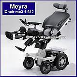 Электроколяска Meyra iChair mc3 1.612 Lift Power Chair, фото 4