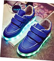 Синие детские LED кроссовки светящиеся LEDKED Kids Casual Blue