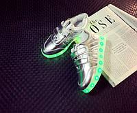 Детские серебрянные LED кроссовки LEDKED Kids V Silver светящиеся