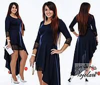 Женское платье с юбкой хвост + кружево (батал)