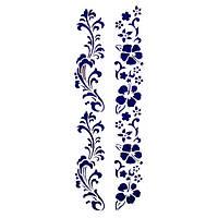 Трафарет декоративний 11х33 см Квіткові бордюри