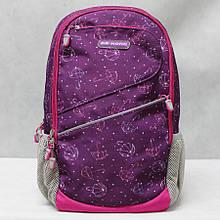 Рюкзак ортопедический  Dr Kong  Z 1317002 , размер L 46х30х15, фиолетовый