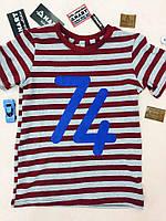 Качественная детская футболка в серо-бордовую полоску, с принтом цифра. Размер: 116-146