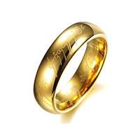 Кольцо Всевластия 153408 из карбида вольфрама