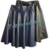 Юбка для девочек Avin614-0 экокожа 4 шт (6-10 лет)