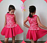 Юбка+блузка детская для девочек, гипюр и стрейч.