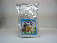 Сухие дрожжи каратиноидные - 1,0 кг