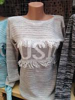 Женская кофта Grey с рюшиками из акрила и шерсти