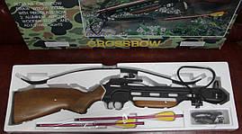 """Арбалет спортивный винтовка """"Тарантул"""" (MK 150 А2.) Man Kung - 150, Тайвань."""