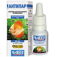 Антибактериальное аквариумное средство Антипар, 20 мл