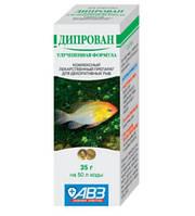 Дипрован для лечения грибковых и инвазионных болезней аквариумных рыб, 35 г
