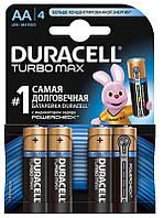Батарейка Duracell Turbo Max AA/LR06 BL 4шт