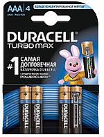 Батарейка Duracell Turbo Max AAA/LR03 BL 4шт