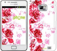 """Чехол на Samsung Galaxy S2 i9100 Нарисованные розы """"724c-14"""""""
