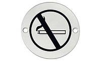 """Табличка с символом """"Не курить"""" нержавеющая сталь цвет: латунь D75 мм под шуруп"""