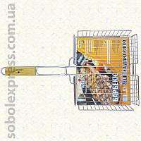 Решетка для гриля и барбекю объемная 03