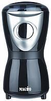 Кофемолка электрическая Magio MG-201