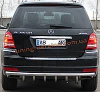 Защита заднего бампера труба одинарная с клыками из нержавейки на Mercedes GL 2006-2012