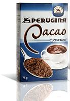 Какао натуральное с сахаром Cacao Perugina, 75 гр., фото 1