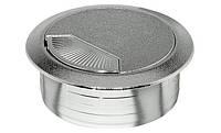 Заглушка для кабельного канала 2х частей, хром 60 мм