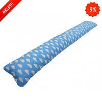 Подушка для беременных прямая Kidigo Облака (с наволочкой)