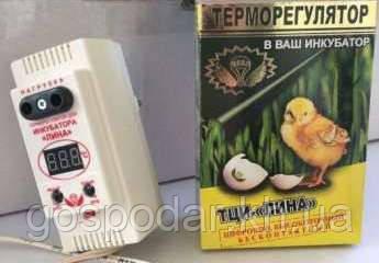 Цифровий терморегулятор ТЦИ Лина-1000