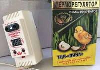Цифровой терморегулятор Лина ТЦИ-1000