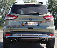 Защита заднего бампера труба двойная изогнутая из нержавейки на Ford Kuga 2012